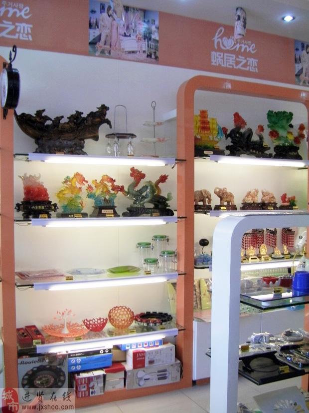 蜗居之恋韩国创意家居用品生活馆图片