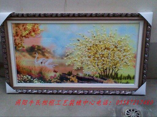 中国元素边框十字绣