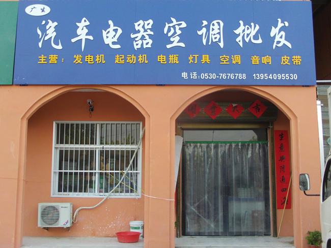 宁波市医保网上查询_鄄城卫生局新农合电话 鄄城医保处电话-金泉网