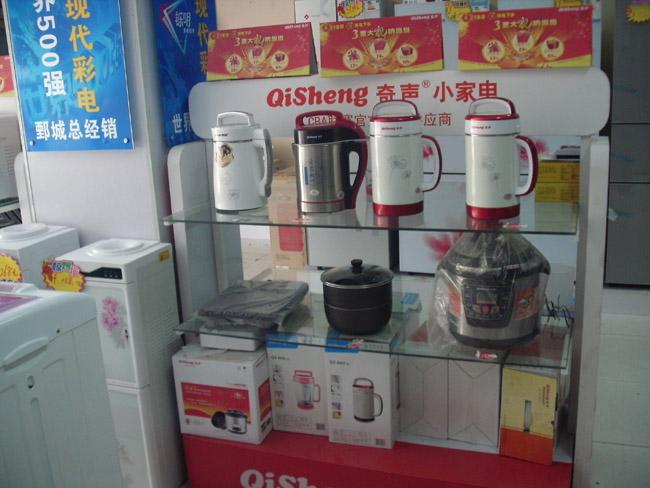 鄄城奥克斯冰箱沐阳太阳能