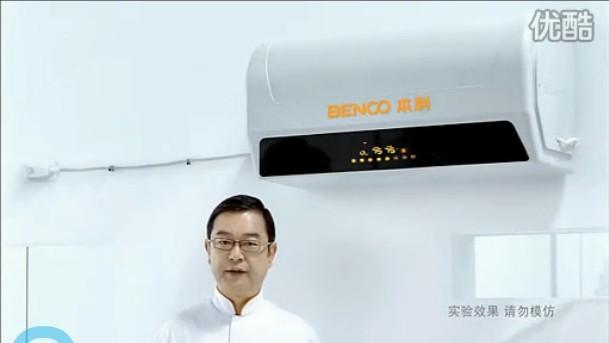 本科电热水器广告