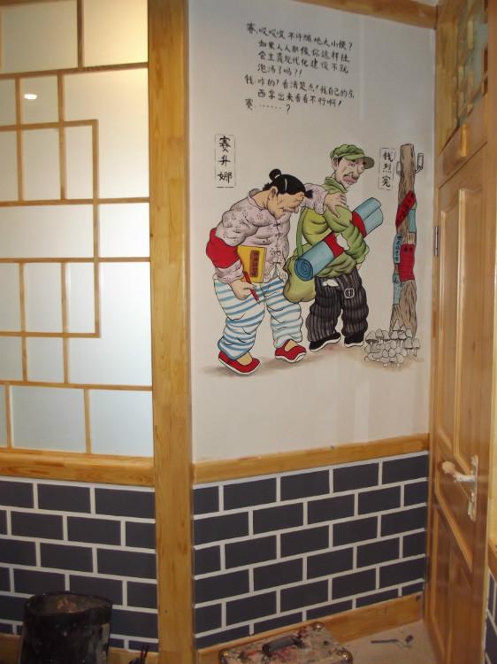 农家乐手绘墙壁画